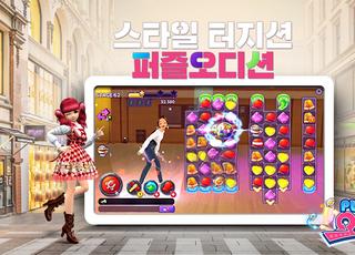 한빛소프트, 모바일게임 '퍼즐오디션' 정식 출시