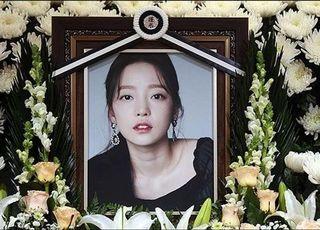 '구하라법' 폐기 수순…친오빠 22일 기자회견