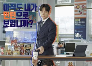 [D:방송 뷰] 회복 기미 없던 MBC 드라마, '꼰대인턴'이 구세주 될까