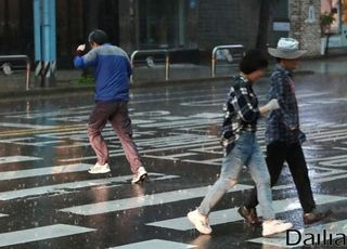 [내일날씨] 저녁부터 서울·경기 비소식…돌풍 동반