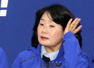 """검찰, 정의연 '마포 쉼터' 압수수색…""""관련 자료 보관 확인"""""""