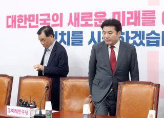 한국당 지도부 결단만 남았다…'조속한 합당'으로 뜻 모으는 野