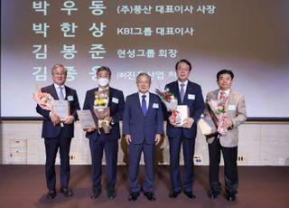 전경련 국제경영원, 우수지식 경영인 시상식 개최