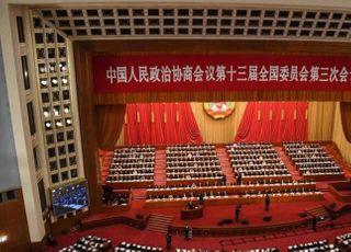'홍콩 불안' 재증폭…외국인·기관 매도세에 코스피 하락