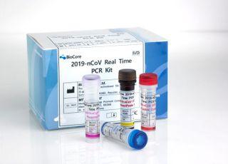 바이오코아, 코로나19 진단키트 미국 FDA 긴급사용승인