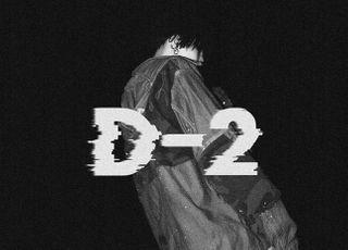 방탄소년단 슈가, 'D-2' 전 세계서 통했다…아이튠즈 80개 지역 차트 1위