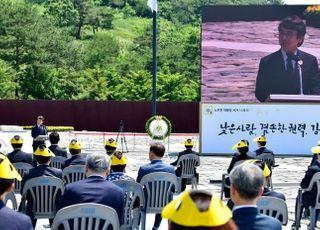 노무현 전 대통령 11주기 추도식…'노무현 시대 개막 선언'