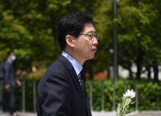 """""""사랑해요. 김경수""""…봉하마을 추모객들이 외친 이름"""