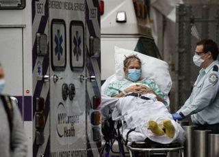 미국 뉴욕주 하루 사망자 100명 밑으로…10명까지 모임 허용