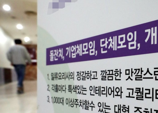 부천 돌잔치 뷔페서 근무하는 50대 여성 코로나19 확진