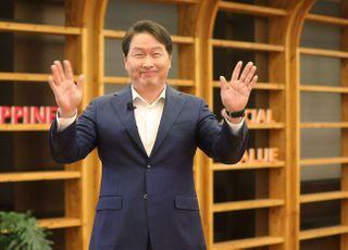 """최태원 """"사회성과인센티브 효과 확인""""…200개 기업에 106억원 지급"""