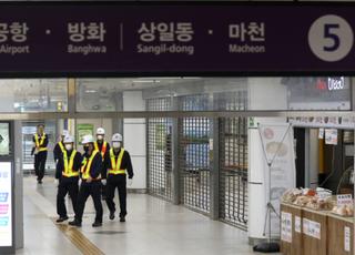 '탈선사고' 서울지하철 5호선 방화∼화곡 운행 재개