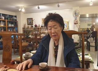 이용수 할머니 내일 대구서 2차 기자회견…윤미향 참석 희박
