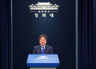 文대통령, 28일 청와대서 김태년·주호영과 오찬