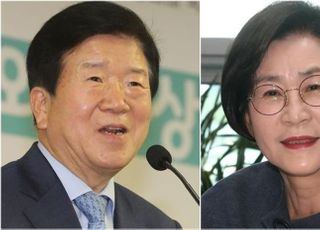 민주당, 25일 '박병석 국회의장·김상희 국회부의장' 후보 추대