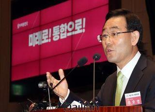 """주호영 """"코로나 극복 위해 통합당 의원 세비 30% 기부"""""""