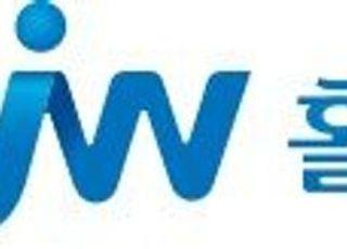 JW바이오사이언스, 세계 최초 패혈증 진단기술 미국 특허 등록