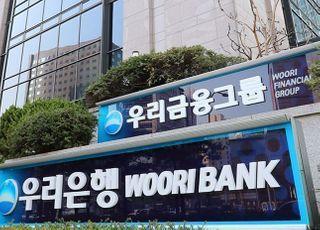 우리은행, 코로나19 피해기업 돕기 위한 직원 바자회 실시