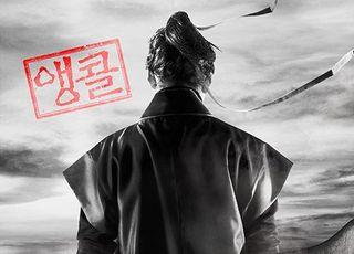 """'스웨그에이지' 코로나19에도 유종의 미 """"초심 잃지 않겠다"""""""