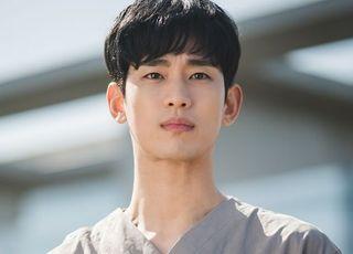 '사이코지만 괜찮아' 김수현, 마음 다독이는 로맨스 예고