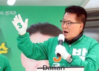 """박지원 """"윤미향, 이용수 할머니 기자회견 가지 못할 것"""""""