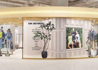 현대百 압구정본점, 10개 컨템포러리 브랜드 새단장 오픈