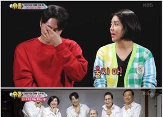 """이세미 """"'슈돌'로 남긴 출산 기록, 남편 민우혁 방송보고 또 눈물""""(인터뷰)"""