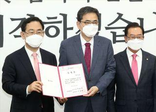 '윤미향 의혹' TF 발족한 통합당, '사라진' 후원금 파헤친다