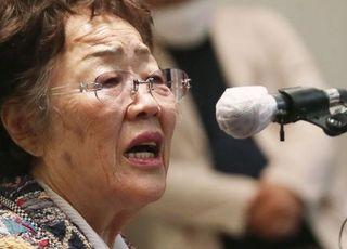 """이용수 할머니의 울분, """"죄 꼭 물어야""""…윤미향, 끝내 외면"""