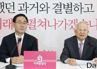 """손경식 경총 회장 """"기업 창의와 도전 저해하는 규제 개선해야""""(종합)"""