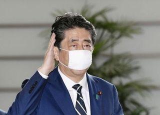 """아베 일본 총리 """"코로나19 긴급사태, 도쿄 포함 전면 해제"""""""