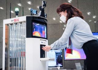 SKT, 5G·AI 탑재 '코로나19 방역로봇' 개발