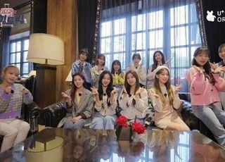LG유플러스, 오리지널 콘텐츠 '아이즈원의 잇힝 트립' 공개
