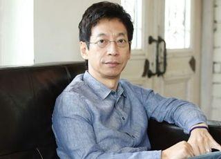'주홍글씨' 변혁 감독-고 이은주 악성루머 유포 남성 벌금형