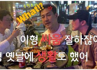 """""""센 오빠가 뜬다""""…한정수·오병진·장석현·우일, 유튜브 론칭"""
