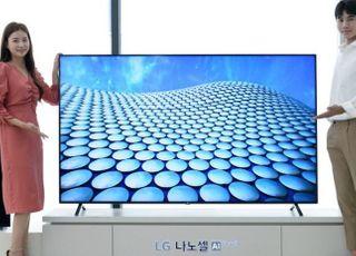 LG 나노셀 AI 씽큐 라인업 확대...프리미엄 LCD TV 수요 공략 가속