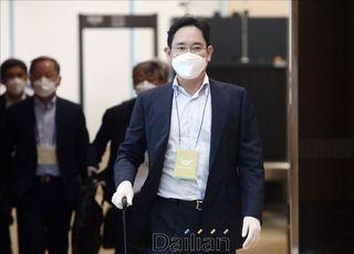 이재용 부회장, 비공개 검찰 출석…'삼성 합병·승계 의혹' 조사