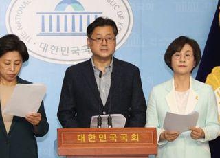 """윤미향 엄호한 의원들도 발 빼나? 강창일 """"윤미향이 사과해야"""""""
