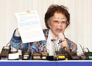 """이용수 할머니 향한 친문 '혐오 발언' …박유하 """"30년 운동이 종교가 됐다"""""""