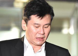 '마약수사 무마 의혹' 양현석, 서울중앙지검이 다시 수사