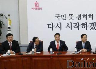'맞들면 낫다'…'주호영 체제' 통합당, 소통 활성화 '눈길'