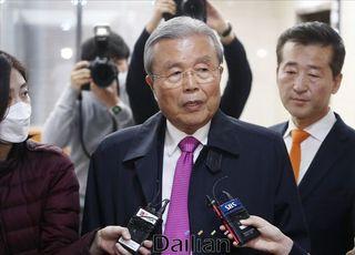 오늘 통합당 전국위…김종인, 당협위원장들과 미리 만난다