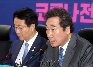 후원회장으로 본 민주당 당선자 인맥…이낙연 우군 최다