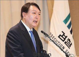 """윤석열 """"정의연 신속하고 철저히 수사하라"""""""