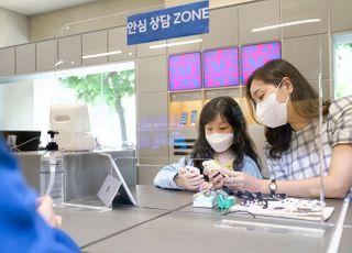 SK텔레콤, 'ZEM플랜 스마트' 요금제 데이터 2배 확대