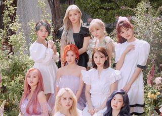 트와이스, 신곡 '모어 앤드 모어' 정식 발매 전 미리 듣는 방법