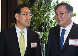 """[데일리안 여론조사] 민주당 지지율 40.7%로 급락…""""윤미향 논란 영향"""""""