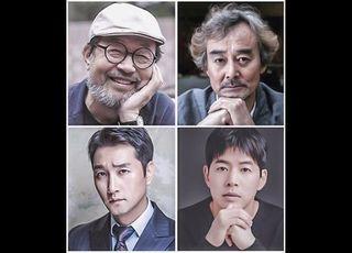 신구·남명렬·이석준·이상윤, 연극 '라스트 세션' 7월 초연