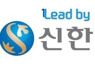 신한카드, '코로나19' 지원 1000억 ESG채권 발행…업계 최초