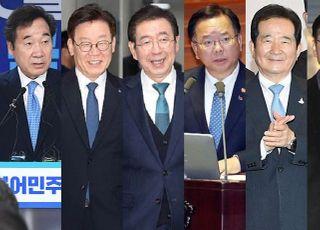 [데일리안 여론조사] '여권 대권주자' 이낙연 38.4% '원톱' 고수